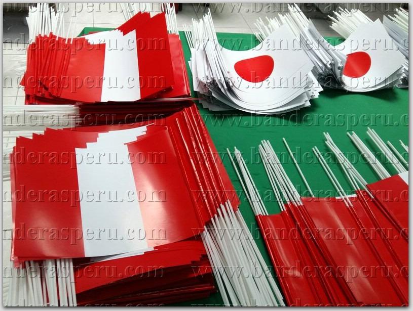 Banderas personalizadas, banderas publicitarias en Perú